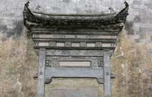 Brickware over a doorway