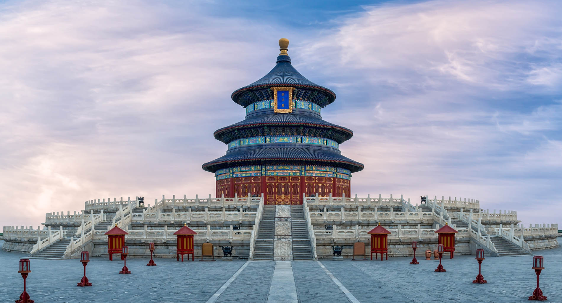 Temple of Heaven~Unique in its grandeur, architecture and color scheme, the Temple of Heaven is set within a beautiful park that serves as the backdrop to a whole array of Chinese cultural activities, from Taichi to Chinese Chess to patriotic singing troupes. There's even a marriage market there.